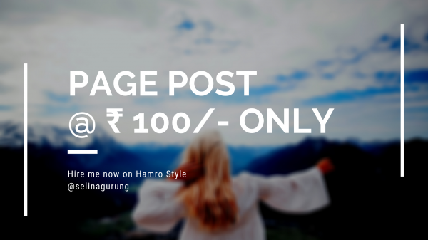 I will design an Image Post for your Social Page at Just Rs 100 only. Hire me now