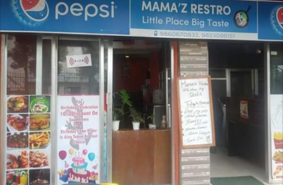 Restaurant for Sale in New Baneshwar, Kathmandu
